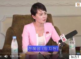 임지현이 한국의 탈북자들에 '돌아오라'고 말하다