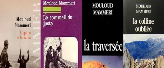 OEUVRES MOULOUD MAMMERI