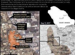 صور للأقمار الصناعية تكشف كيف سوت القوات السعودية إحدى القرى الشيعية بالأرض..