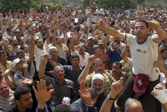 the mahalla strike