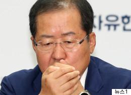 '헌법에 성평등 조항 신설'에 대한 한국당의 반응