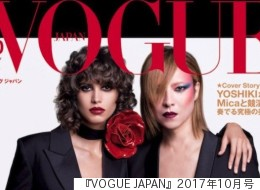 YOSHIKI、「VOGUE JAPAN」で日本人男性初の表紙飾る。となりのモデルはだれ?