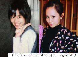 前田敦子が公開、15歳のピースサインに反響続出 「この頃からもう出来上がってる...」