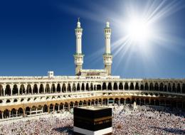 السعودية تعلن رسمياً موعد الوقوف بعرفة وعيد الأضحى