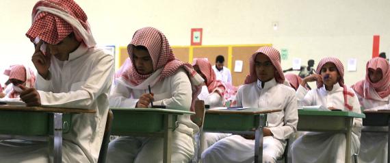 SAUDI STUDENTS