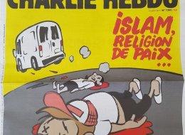 مجلة شارلي إيبدو الساخرة تنشر رسماً يسيء لمشاعر المسلمين.. ماذا قالت فيه؟