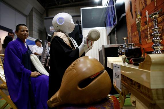 robot buddhist priest of japan