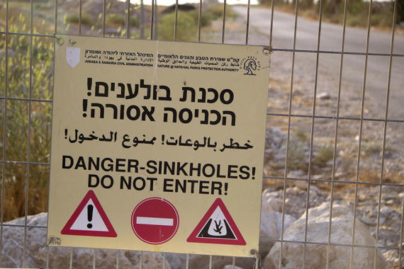 israeli sinkhole sign