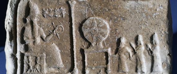 OLD BABYLONIAN TABLET