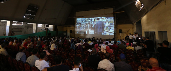 CINEMA GAZA