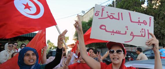 TUNISIA WOMEN RIGHTS