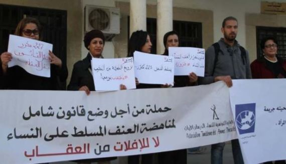 tunisia women rights
