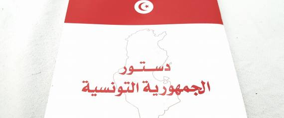 TUNISIA CONSTITUTION