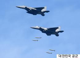 공군이 공개한 '북한 지휘부 섬멸' 폭격훈련 영상