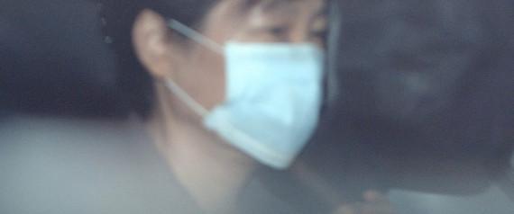 PARK GEUN HYE HOSPITAL