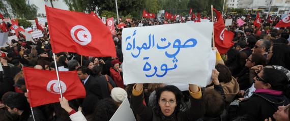 WOMEN TUNISIA PROTEST