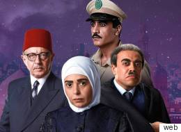 كيف عكس (فَهيم) في مسلسل الجماعة حقيقة سيد قطب؟