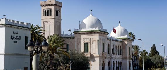 TUNISIA TRADITIONAL SCHOOL