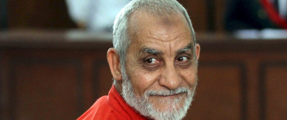 EGYPT MOHAMED BADIE