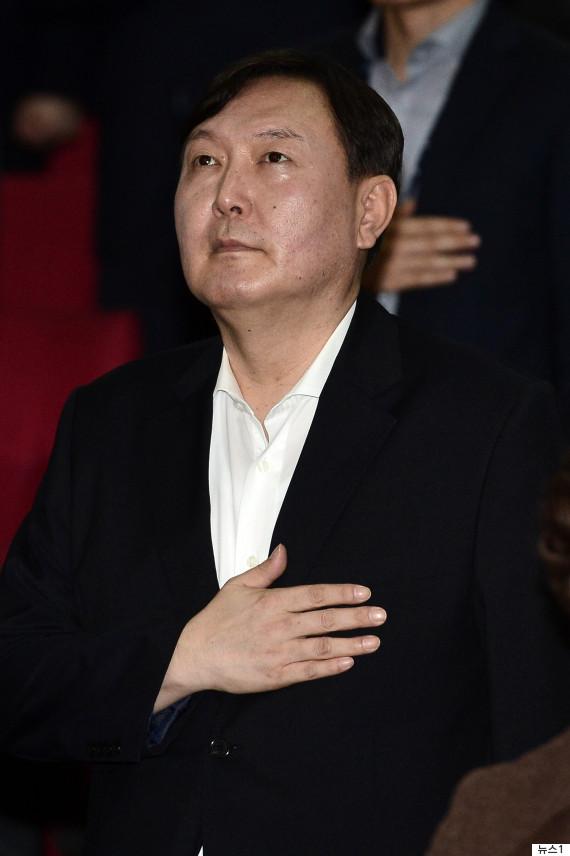 seoul court