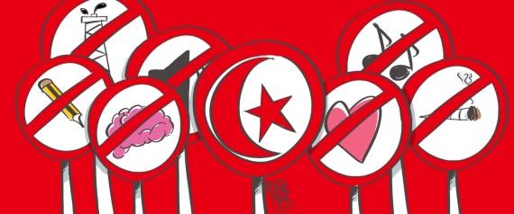 CARTOONING FOR PEACE TUNISIA