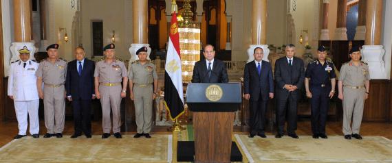 EGYPT SECURITY