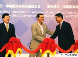 Τσίπρας: Η Κίνα επενδύει και η Ελλάδα διψάει για επενδύσεις