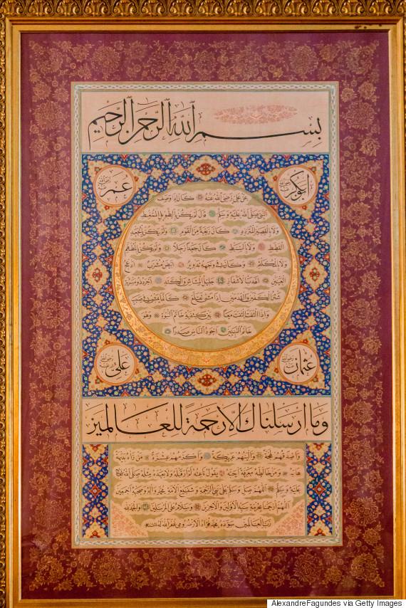poetry arabic