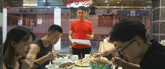 RESTAURANT CHINOIS FES
