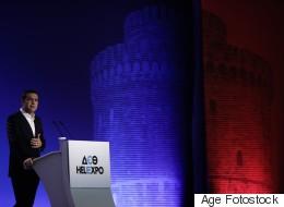 LIVE η ομιλία του Αλέξη Τσίπρα στα εγκαίνια της 82ης ΔΕΘ