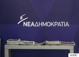«Είναι αστείος στο ρόλο του σοβαρού και υπεύθυνου πρωθυπουργού», το σχόλιο της ΝΔ για την ομιλία Τσίπρα στη ΔΕΘ