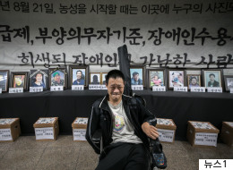 5년 동안 광화문역에서 서명을 받고 있었던 사람들의 이야기(영상)
