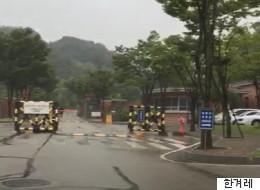 '삼청교육대'로 출근하는 이명박근혜 국정원 사람들