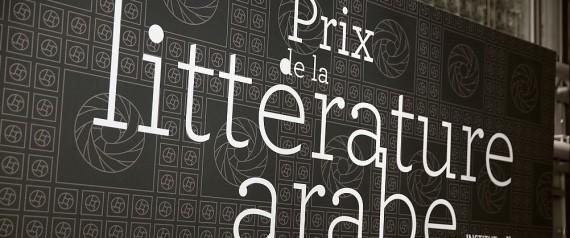 PRIX LITTRATURE ARABE