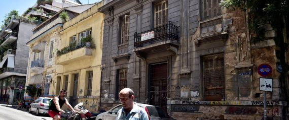 NEOCLASSICAL BUILDING ATHENS