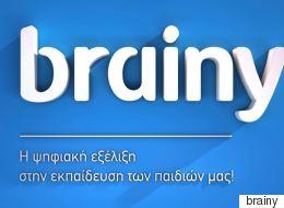 Brainy: Η ψηφιακή εκπαιδευτική πλατφόρμα που εξατομικεύει τη γνώση