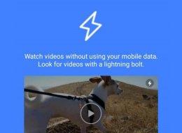 فيسبوك تختبرُ إمكانية تحميل الفيديوهات ومشاهدتها لاحقاً من خلال خدمة