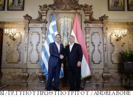 Συνάντηση Τσίπρα - Ορμπάν: Στο επίκεντρο το μέλλον της Ευρώπης, τα Δυτικά Βαλκάνια και η Τουρκία