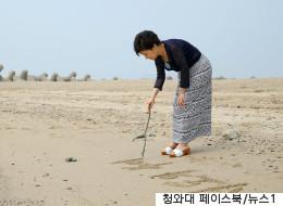 박근혜의 추억, 저도가 국민에게 개방된다