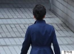 한국당이 박 전 대통령에게 이별을 통보했다