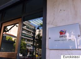 ΣΥΡΙΖΑ για το σκάνδαλο στο Πανεπιστήμιο Πατρών: «Το βραβείο αριστείας στο ρουσφέτι ανήκει δικαιωματικά στη ΝΔ»