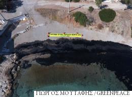 Η Greenpeace για την Σαλαμίνα: «Σύντομα σε μία παραλία κοντά σας»