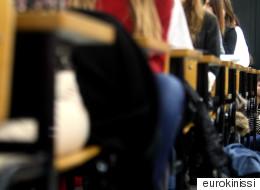 ΣΥΡΙΖΑ Δυτικής Μακεδονίας κατά Πανεπιστημίου για τα δωρεάν μεταπτυχιακά σε παιδιά καθηγητών