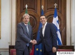Τσίπρας: Η Ιταλία πολύ σημαντικός εταίρος και στον τομέα των επενδύσεων