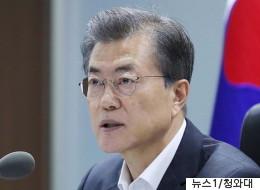 북한 미사일 도발에 대한 문대통령의 분노 (전문)