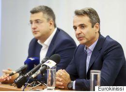 Μητσοτάκης: Στόχος η δημιουργία πόλου υψηλής τεχνολογίας στη βόρεια Ελλάδα