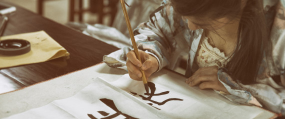 CHINA WOMAN CALLIGRAPHY