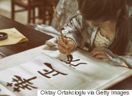 Nüshu: Η μυστική γραφή που χρησιμοποιούσαν οι γυναίκες στην Κίνα για να επικοινωνούν κρυφά