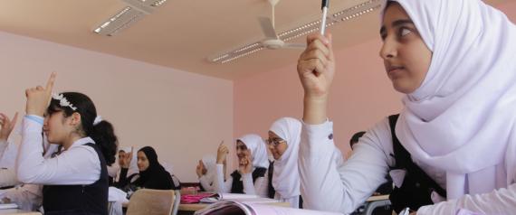 KUWAIT STUDENTS