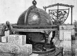 Για πρώτη φορά η αρχαία κινεζική επιστήμη και τεχνολογία θα παρουσιαστεί ολοκληρωμένα σε έκθεση στην Αθήνα